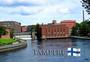 Magneetti Tampere, Tammerkoski