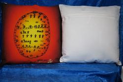 Tyyny sohvatyyny noitarumpu punakeltainen 40x40cm, puuvilla