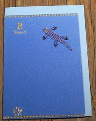 Postikortti ja kirjekuori: Onnea 5v, Helmilisko, hopealankaan punottu  (li5v)