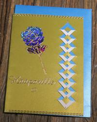 Postikortti ja kirjekuori: Hääparille, ruusu, koristeleikkaus (hää10)
