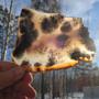 Dendriittiakaatti siivu UPEA! 193g 155x130x5mm nro Hi77s katso video