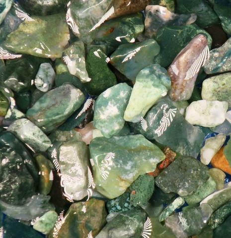 Sammalakaatti raaka vihreä 40-50g Intia