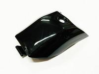 Tankinkate, musta, Derbi Senda DRD Racing 04-08