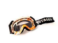 Stage6 ajolasit, oranssi/valkoinen (kirkas)