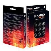 Rambo IONIC hoitotuote  NILKKA (pari)