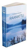 Suomen kansan raamattu