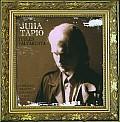 Tuulen valtakunta, Juha Tapio, o
