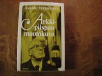 Arkkipiispan muotokuva, Sakari Virkkunen