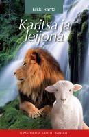 Karitsa ja leijona, Erkki Ranta