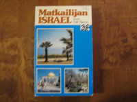 Matkailijan Israel, Arne Falk-Ronne