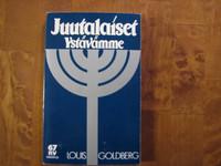 Juutalaiset ystävämme, Louis Goldberg