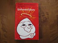 Kuinka ollaan kristitty olematta uskonnollinen, Fritz Ridenour