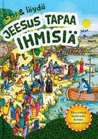 Etsi ja löydä, Jeesus tapaa ihmisiä, Gill Guile