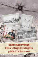 Hävittäjälentäjän pitkä kierros, Eero Marttinen