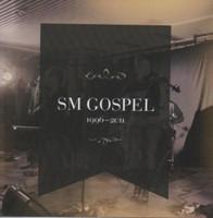 SM-gospel 1996-2011
