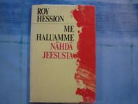 Me haluamme nähdä Jeesusta, Roy Hession