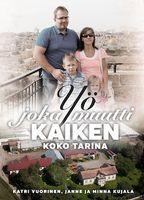 Yö, joka muutti kaiken, Katri Vuorinen, Minna ja Janne Kujala