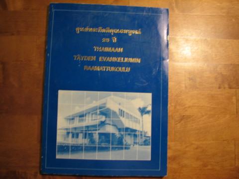 Thaimaan täyden evankeliumin raamattukoulu 25 vuotta