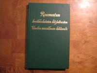 Raamatun kreikkalaisten kirjoitusten Uuden maailman käännös