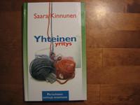Yhteinen yritys, parisuhteen solmuja avaamassa, Saara Kinnunen