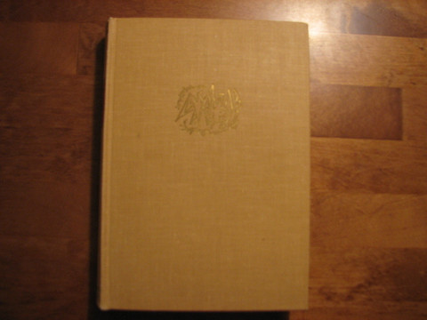 Aina elämään asti, kirja rakkaudesta ja avioliitosta, Voitto Viro