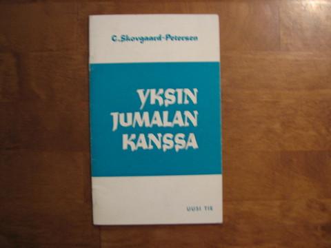 Yksin Jumalan kanssa, C. Skovgaard-Petersen