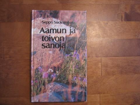 Aamun ja toivon sanoja, Seppo Suokunnas