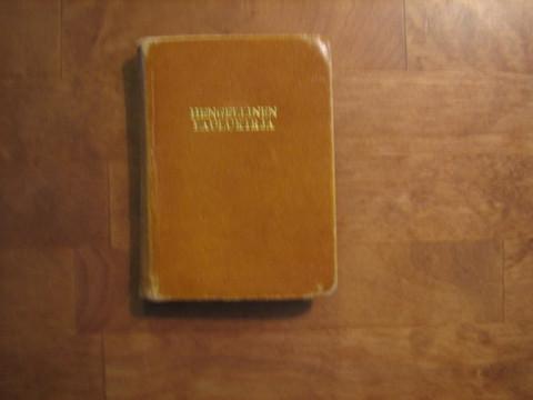 Hengellinen laulukirja, tekstikirja