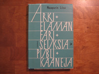 Arkielämän fariseuksia ja publikaaneja, Naapurin Liisa