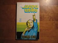 Luova usko, Yonggi Cho
