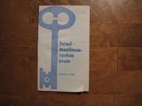 Israel, maailmanrauhan avain, Arthur Petrie