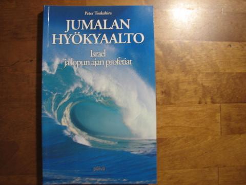 Jumalan hyökyaalto, Israel ja lopun ajan profeetat, Peter Tsukahira