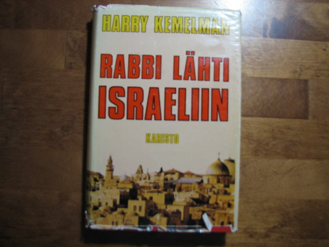 Rabbi lähti Israeliin, Harry Kemelman