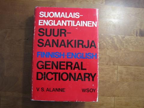 Suomalais-englantilainen suursanakirja, V.A. Alanne