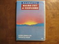 Maailman synty ja vedenpaisumus, DVD