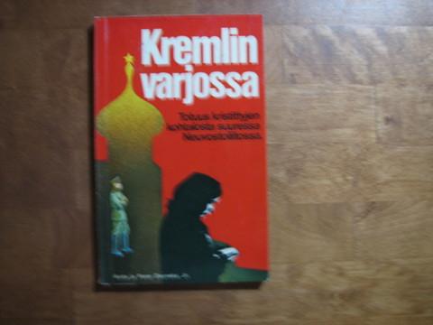Kremlin varjossa, Anita ja Peter Deyneka Jr.