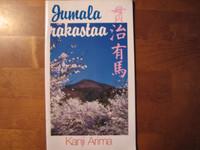 Jumala rakastaa, Kanji Arima