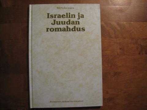 Israelin ja Juudan romahdus, Anne de Graaf