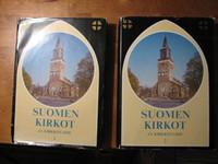 Suomen kirkot ja kirkkotaide 1-2, Markku Haapio (vastaava toim.)