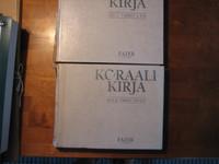 Koraalikirja I-II, 1986 hyväksyttyyn virsikirjaan