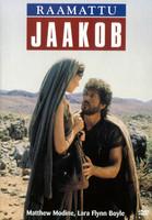 Jaakob, dvd