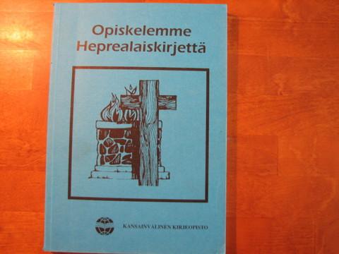 Opiskelemme Heprealaiskirjettä, Terry G. Peretti, A.C. George, L. Jeter Walker