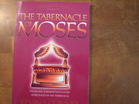 The Tabernacle of Moses, Kevin J. Conner