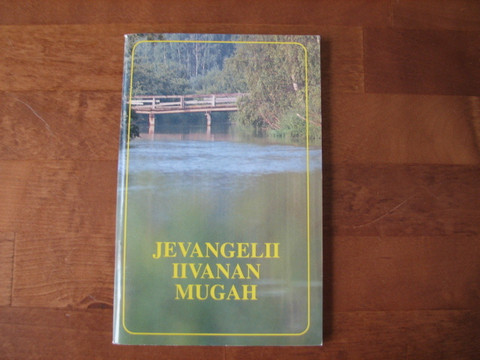 Jevangelii Iivanan mugah