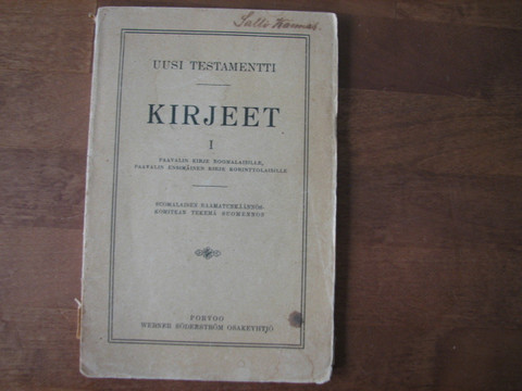 Uusi Testamentti, kirjeet 1, suomalaisen raamatunkäännöskomitean tekemä suomennos