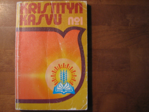 Kristityn kasvu nro 1, Daniel Nylund (toim.)