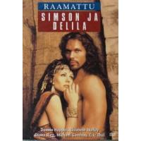 Simson ja Delila, dvd