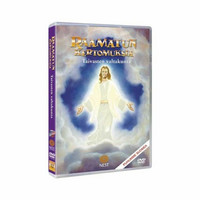 Taivasten valtakunta, dvd
