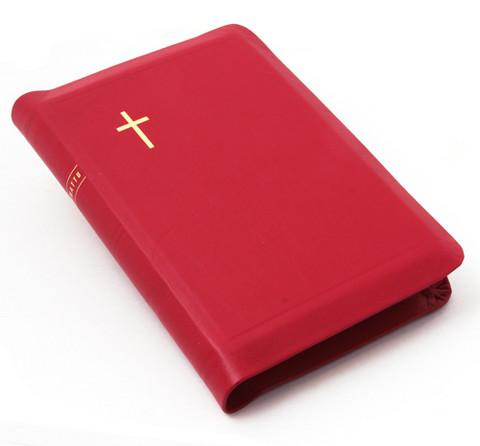 Raamattu, vanha käännös, 1933/38, keskikoko, suojareuna, rh, fuksia