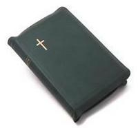 Raamattu, vanha käännös, 1933/38, keskikoko, suojareuna, rh, sinivihreä